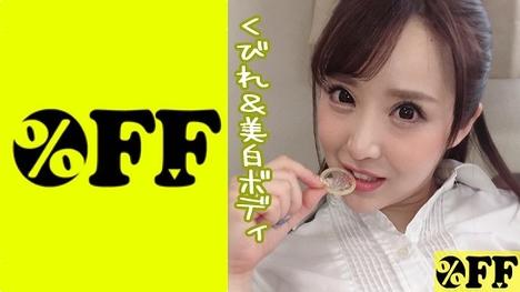 【%OFF】もな(23)
