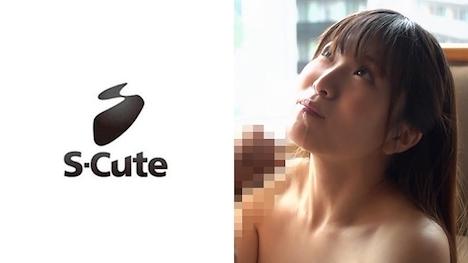 【S-CUTE】りょう(27) S-Cute 高感度巨乳娘を高ぶらせるSEX 1