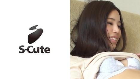 【S-CUTE】なつか(20) S-Cute 一生懸命なエッチは可愛い 1
