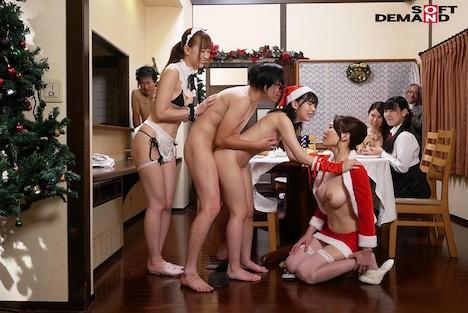 催●光線で支配された上流家族 史上最悪のクリスマスパーティー
