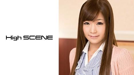 【High SCENE】もも(21)