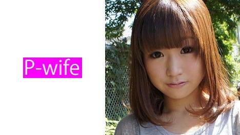 【P-WIFE】しの(23)