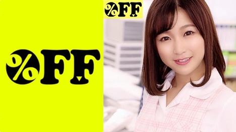 【%OFF】あんな(28)