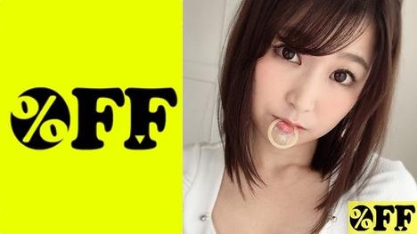 【%OFF】ももさん(28)