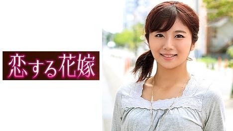 【恋する花嫁】晴香茜(32)