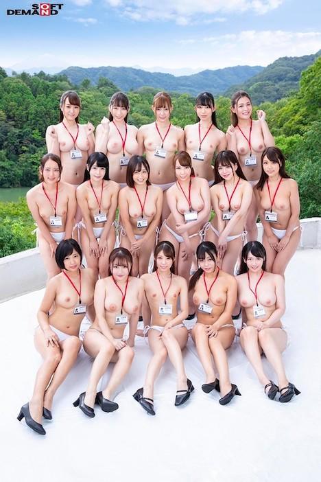 SOD女子社員 ぜつりんバスツアー SODファン大感謝祭記念!社内特別選抜!総勢16名の女子社員がユーザー様と1泊2日でヤリまくり!