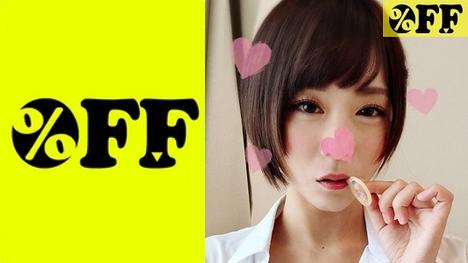 【%OFF】ゆりな(28)