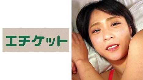 【エチケット】人肌恋しくてたまらない美人妻 ゆり26歳