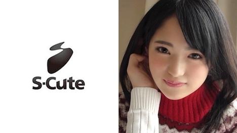 【S-CUTE】みつき(20) S-Cute はにかみ美少女を主観で楽しむエッチ 1