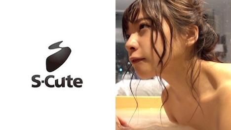 【S-CUTE】みお(20) S-Cute Hがしたい夜のパジャマH 1