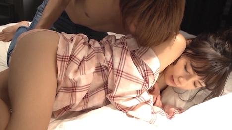 【S-CUTE】みお(20) S-Cute Hがしたい夜のパジャマH 8