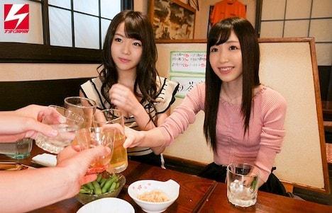 「突然すみません!取りあえずカンパイ!」 深夜2時に飲み屋で張り込み女子だけの卓に…勝手に相席!居酒屋ナンパ!飲んで飲ませて連れ出し乱交パーティー!! 美月はとり