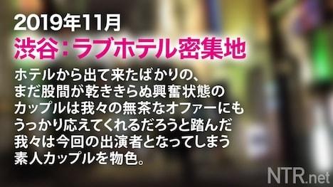 【NTR net】<中出し速報>Fカップ美巨乳美少女に彼氏に見えない所でウッカリ中出し!!!(確信犯w) NTR net case14 2