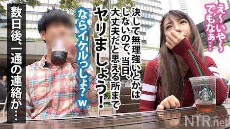 【NTR net】<中出し速報>Fカップ美巨乳美少女に彼氏に見えない所でウッカリ中出し!!!(確信犯w) NTR net case14 9