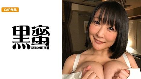 【黒蜜】みか(34)