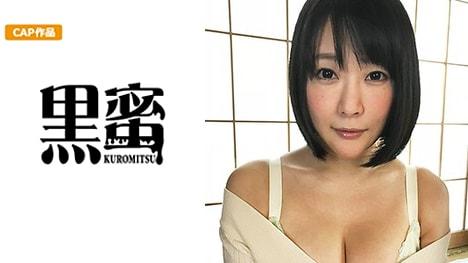【黒蜜】北野みさ(38)