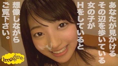 【Imagine】葵(20) 想像してみてください。あなたが見かける、その辺を歩いている女の子がHをしていると! 1