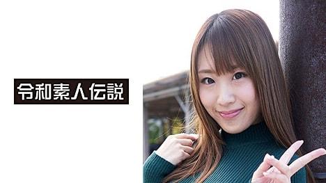 【令和素人伝説】せな(20) 博多の女の子から応募がありました!普段は看護学校に通う超可愛くてスタイル抜群の巨乳美女! 1