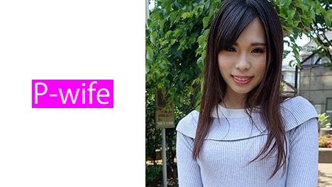 【P-WIFE】ひめり