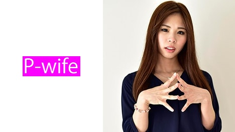 【P-WIFE】るりあ 3