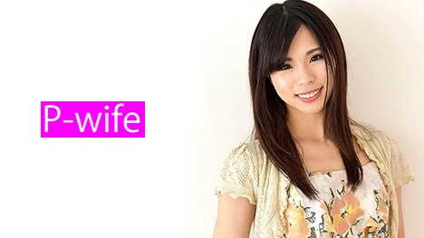 【P-WIFE】るりあ 2