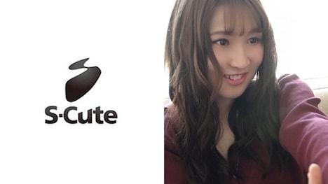 【S-CUTE】ひな(22) S-Cute 色白な肌をほんのり染めるセックス 1