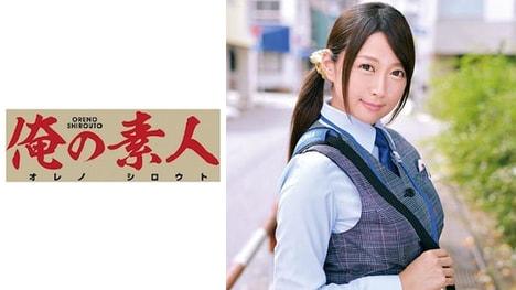【俺の素人】優木さん 人妻