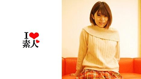 【I LOVE 素人】りょう(24)