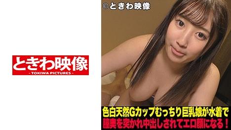 【ときわ映像】つぐみ 2
