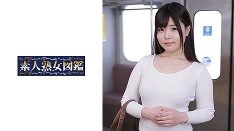 【素人熟女図鑑】かな(32)