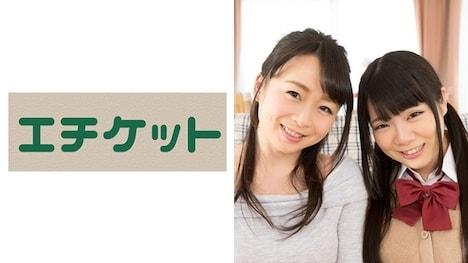 【エチケット】みずきちゃん & ゆきちゃん