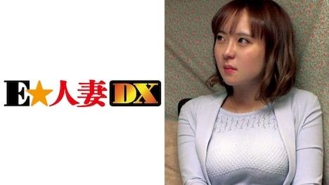 【E★人妻DX】みかさん 37歳 Hカップな人妻 【セレブ奥さま】
