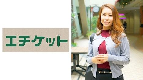 【エチケット】妖艶でマックスエロ奥様 まりさん27歳