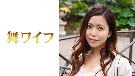 【舞ワイフ】小沢友梨佳(30)
