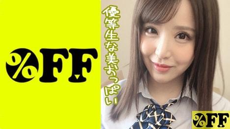 【%OFF】モナ