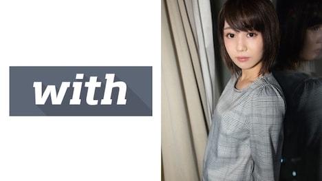 【With】yuki (20) 敏感な美女の体を火照らすハメ撮りH