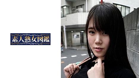 【素人熟女図鑑】みほ(25)