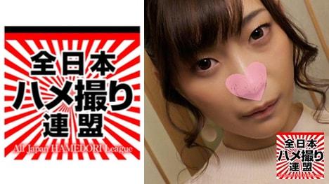 【全日本ハメ撮り連盟】りえ(22)