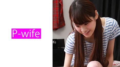 【P-WIFE】ちひろ(22)