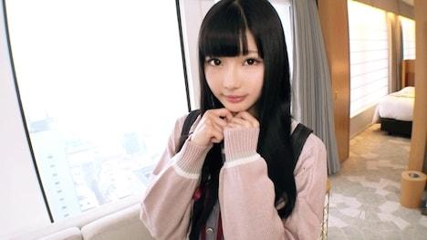 【ARA】【萌えキュン美少女】18歳【夢は劇場アイドル】あいかちゃん参上!メイドカフェで働く彼女の応募理由は『金欠で…と、エッチ好きなんです♪』 2