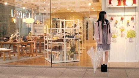 【ARA】【萌えキュン美少女】18歳【夢は劇場アイドル】あいかちゃん参上!メイドカフェで働く彼女の応募理由は『金欠で…と、エッチ好きなんです♪』 4