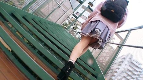【ARA】【萌えキュン美少女】18歳【夢は劇場アイドル】あいかちゃん参上!メイドカフェで働く彼女の応募理由は『金欠で…と、エッチ好きなんです♪』 5