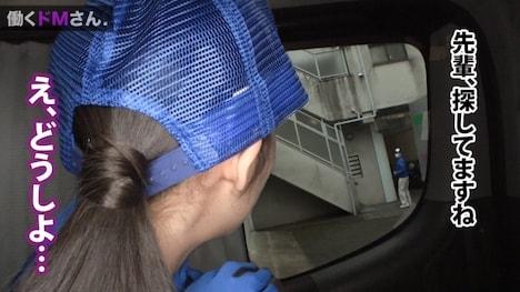 【プレステージプレミアム】働くドMさん Case 31引っ越し業者 スタッフ:伊沢さん:22歳 ガテン系とは思えないスレンダー美ボディ! 6