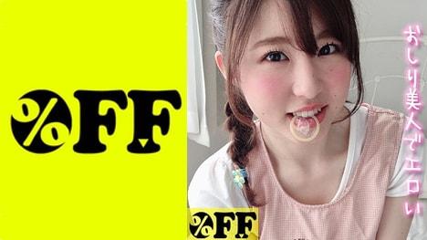 【%OFF】おきたせんせい(25)