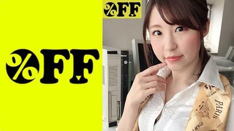 【%OFF】りお(25)