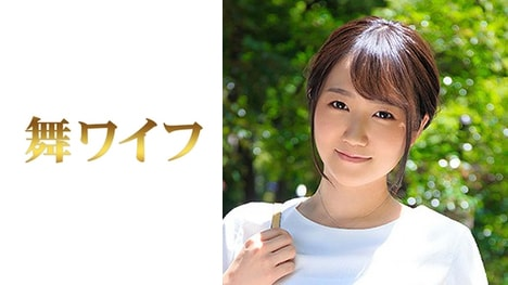 【舞ワイフ】向井夏海(25)