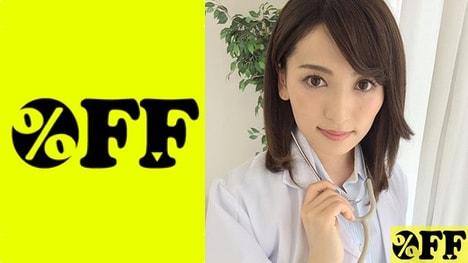 【%OFF】ゆり(26)