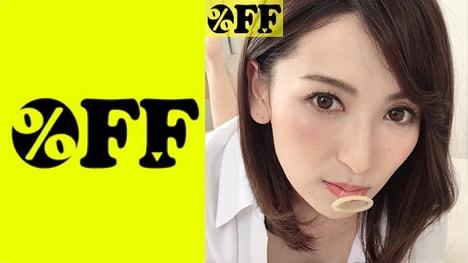 【%OFF】ゆり(27)