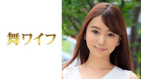 【舞ワイフ】吉澤真琴(30)