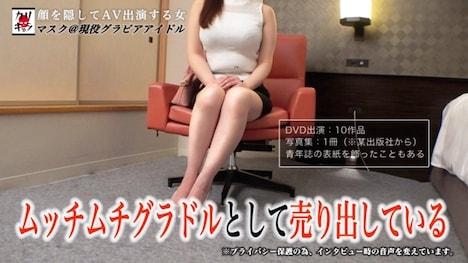 【ドキュメンTV】カリギゅラ file 02_顔を隠す女@現役グラビアアイドル_顔を明かすことは禁止されている【カリギュラ:禁止されるほど試したくなる心理現象】 5
